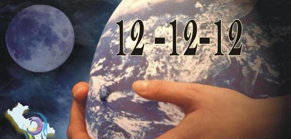 12 12 12