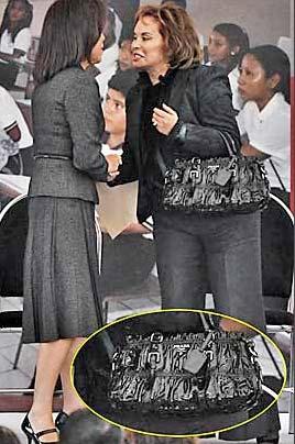 Bolsa Elba Esther Gordillo 2